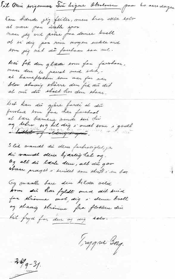 rolig 60 års dikt Farfar rolig 60 års dikt